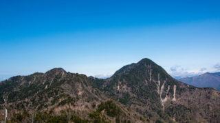 栃木 百名 山